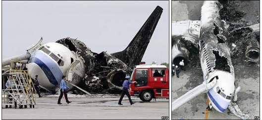 Photo: FAA/AFP/AP