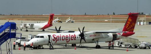 SpiceQ400_BIAL